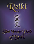Art Print - Reiki: Inner Path of Spirit Poster